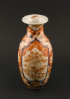 C1-1 Imari flower decorated vase