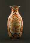 C1-2 Imari flower decorated vase