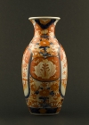 C1-3 Imari flower decorated vase