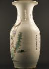 C12-1 Polychrome baluster vase