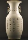 C12-3 Polychrome baluster vase