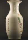 C12-4 Polychrome baluster vase