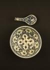 C13-1 Minyao ware bowl & spoon