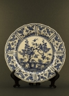 C16-1 Blue white paneled dish