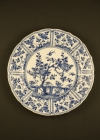 C16-4 Blue white paneled dish