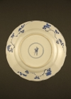 C16-5 Blue white paneled dish