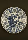 "C18-5 Blue white ""Kraak"" style plate"