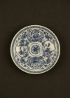 C29-5 Miniature cup & saucer set