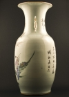 C31-2 Polychrome baluster vase