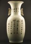 C31-3 Polychrome baluster vase