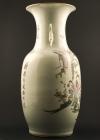 C31-4 Polychrome baluster vase