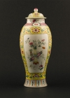 C35-3 Yellow ground Meiping vase