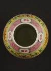 C35-4 Yellow ground Meiping vase