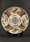 C39-1 Large Imari decorated plate