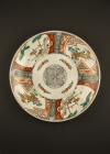C39-4 Large Imari decorated plate