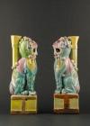 C34-4 Polychrome Fu Lion statues