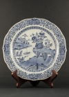 C40-1 Buddhist decor export plate