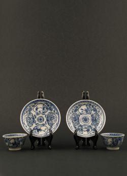 C29-1 Miniature cup & saucer set